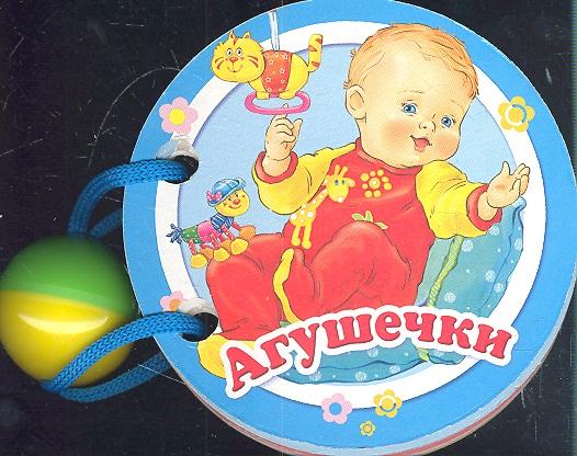 Субочева Н. (худ.) Агушечки plus size hourglass embroidery tight dress