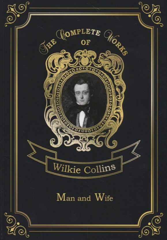 Collins W. Man and Wife wilkie collins man and wife