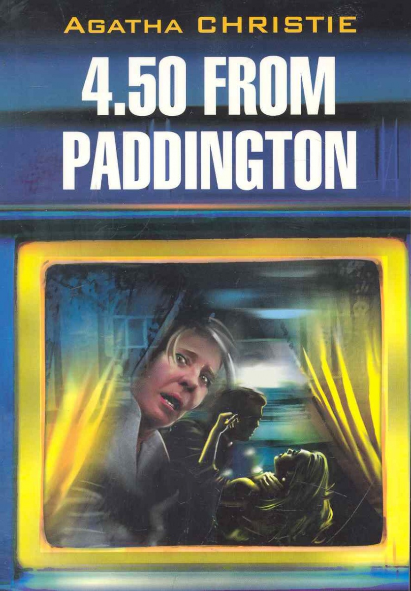 Кристи А. 4.50 from Paddington paddington bear