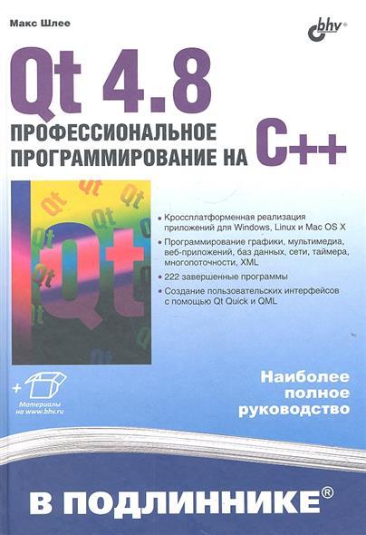 Stop_qt-11_qt-13_qt-11a_qt-11v_qt-7d_ljpg
