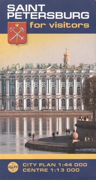 Saint-Petersburg for visitors андрей федоров saint petersburg подарочное издание