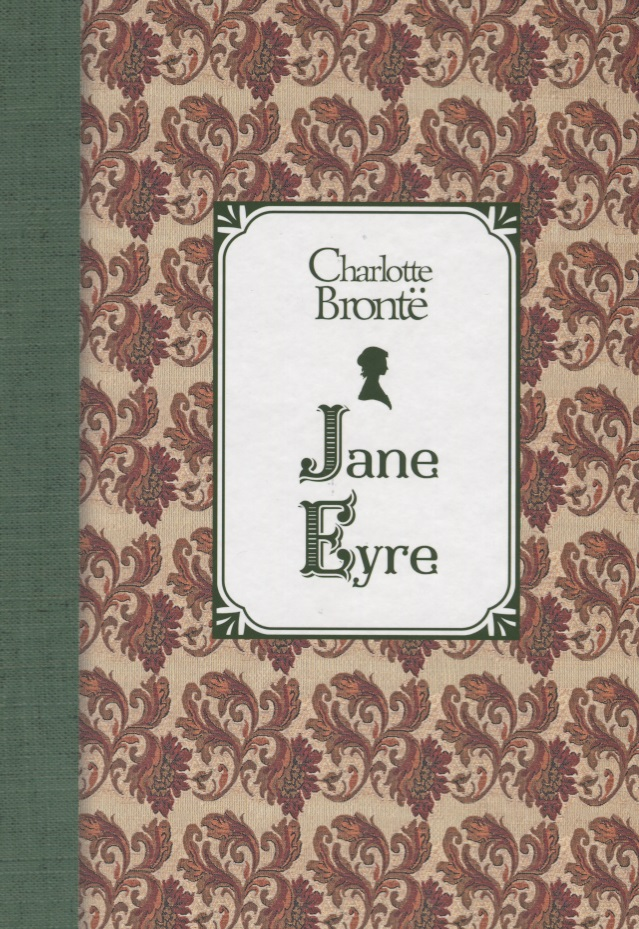 Bronte C. Jane Eyre ISBN: 9785699959013 brontё c jane eyre level 2 cd