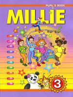 Азарова С. и др. Англ. язык Милли / Millie 3 кл Учебник milli одноместный voyager