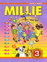 Азарова С. и др. Англ. язык Милли / Millie 3 кл Учебник milli гамак с перекладинами tropic
