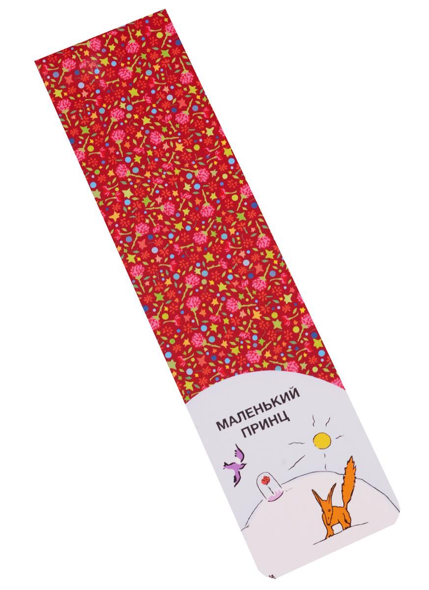 Закладка с резинкой Маленький принц (Красный, Розы)