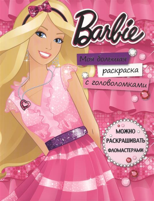 одежда для барби и монстер хай Festima Ru мониторинг