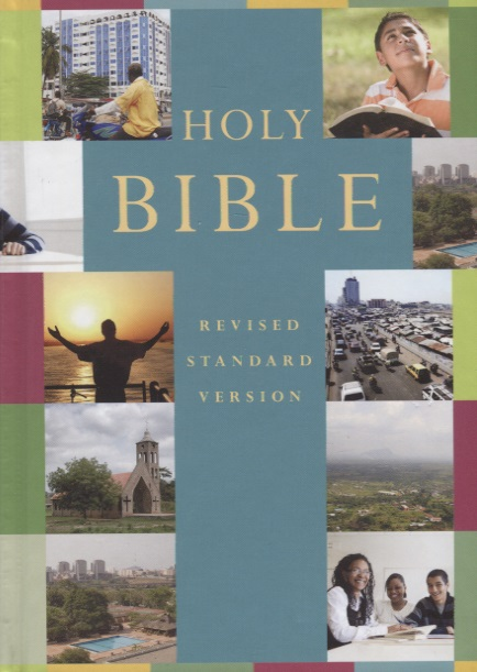 Holy Bible. Revised Standard Version / Библия holy bible