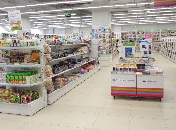 «Читай-город» в Барнауле