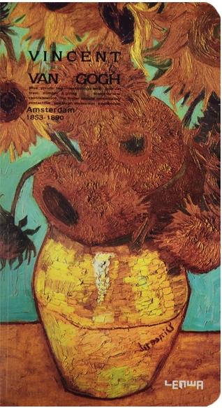 Блокнот Van Gogh`s