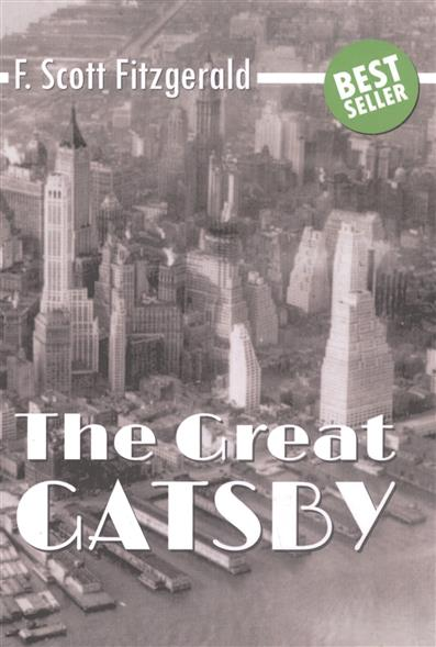 Fitzgerald S. The Great Gatsby fitzgerald f the great gatsby stage 5 сd