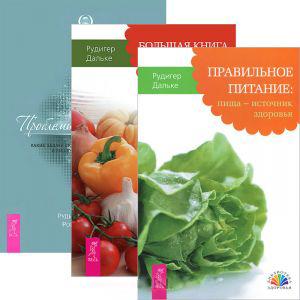 Большая книга постничества + Правильное питание + Проблемы пищеварения (комплект из 3 книг)