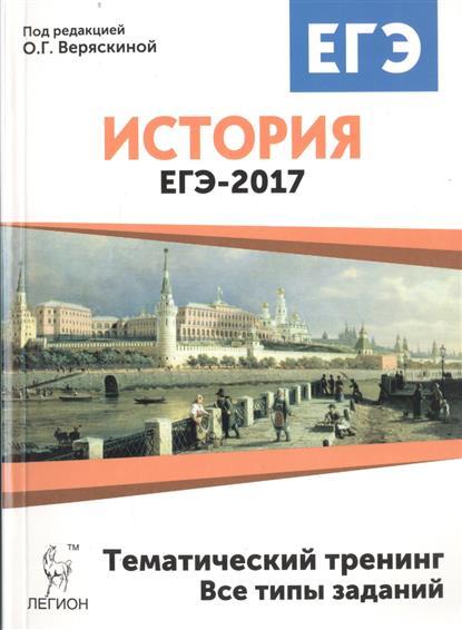 Учебно Тренировочные Тесты Русский язык