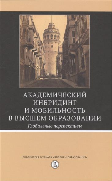 Егэ Биология Универсальный Справочник Шабанов