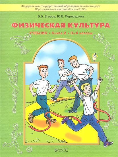 ГДЗ по обществознанию 6 класс Никитин Никитина учебник