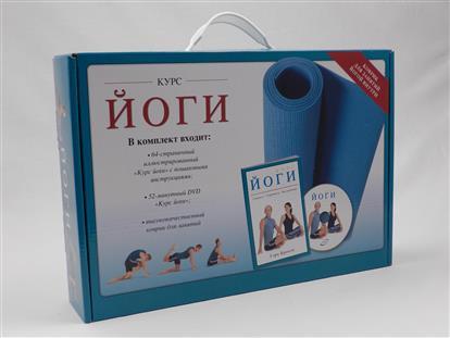 Курс Йоги. Комплект с DVD и ковриком