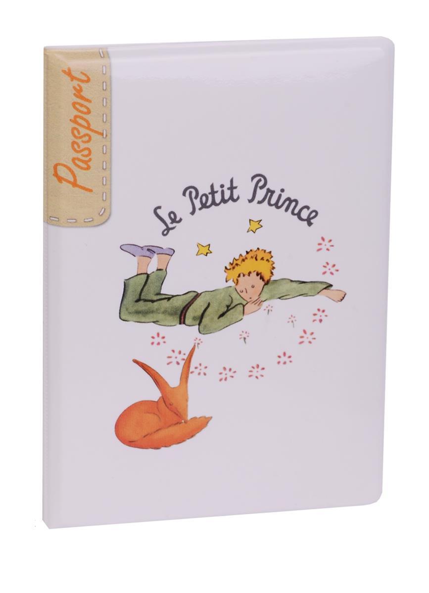 Обложка для паспорта Маленький принц Лис и Принц на белом фоне