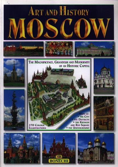 Альбом Москва Bonechi