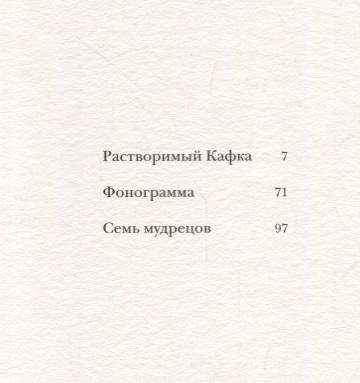 Бурчуладзе З. Растворимый Кафка shenhua растворимый синий цвет