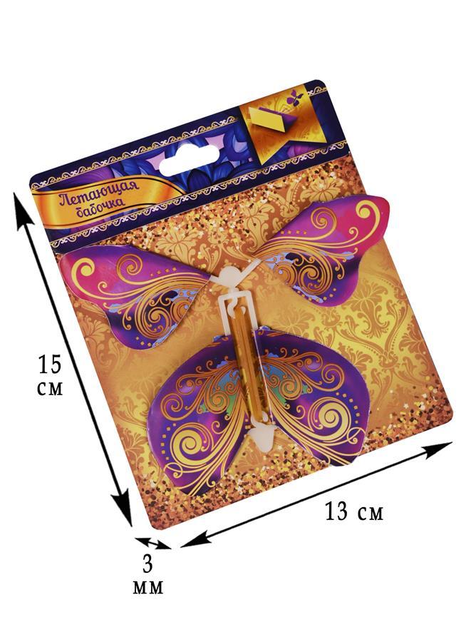 Сувенир Летающая бабочка Загадай желание