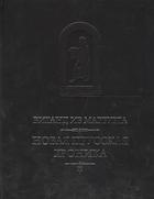 Новая прусская хроника (1394) (пер.с лат. Н.Н. Малишевского)