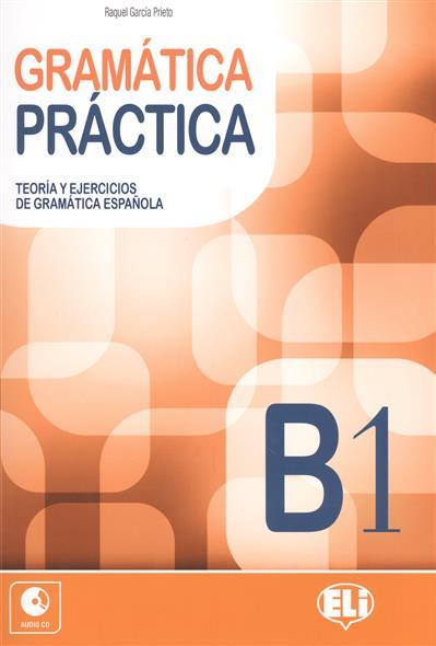 GRAMATICA PRACTICA. B1. Teoria y ejercicios de gramatica espanola от Читай-город