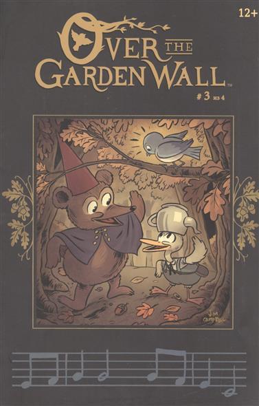 По ту сторону изгороди / Over The Garden Wall. Выпуск 3