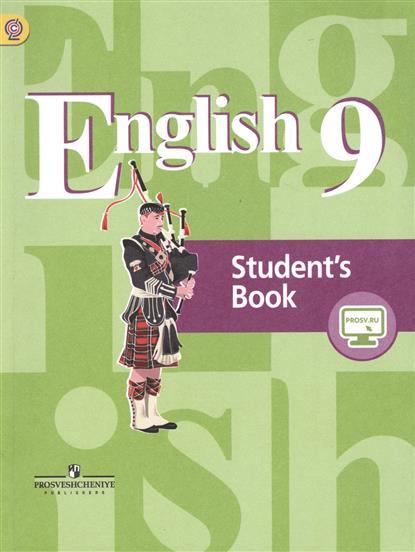 Английский язык. Student's book. 9 класс. Учебник для общеобразовательных организаций