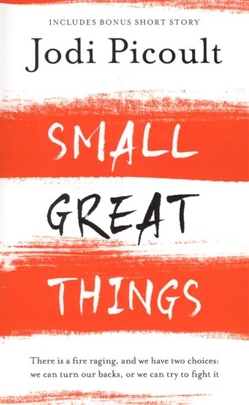 Picoult J. Small Great Things small great things