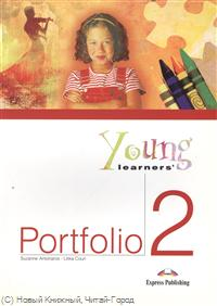 Antonaros S., Couri L. Young Learners Portfolio 2 antonaros s the teacher s basic tools making our lessons memorable