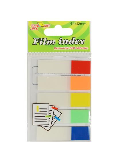 Закладки самоклеящиеся 44*12мм 5цв*25л, с цветным краем, ShanJia