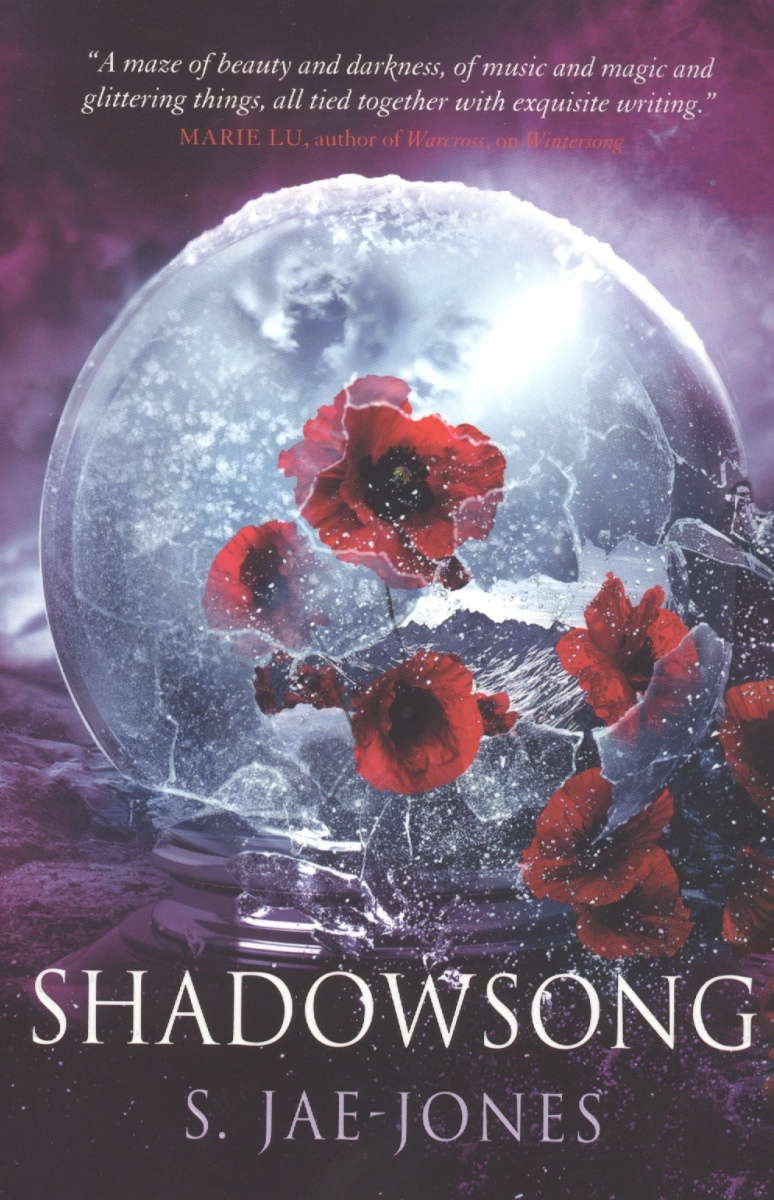 Jae-Jones S. Shadowsong