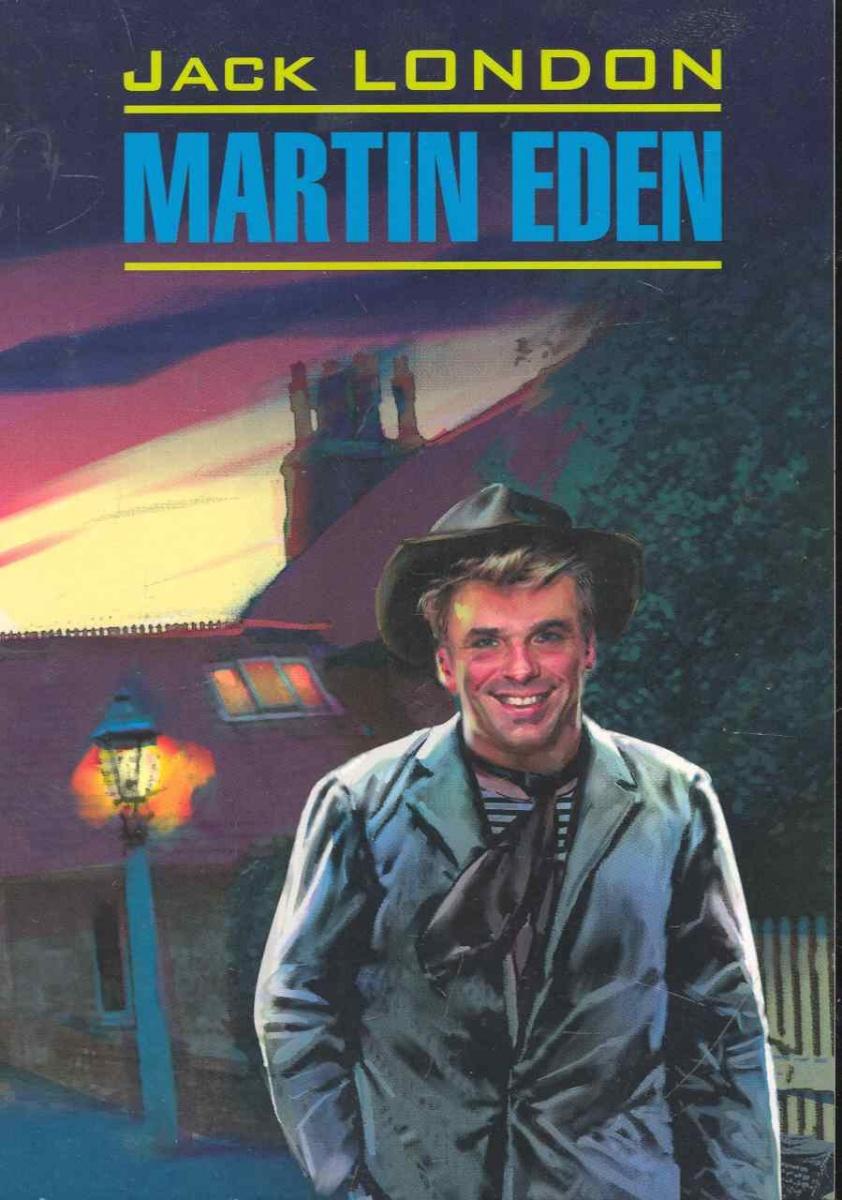 Лондон Дж. Martin Eden / Мартин Иден ISBN: 9785992502985 martin eden