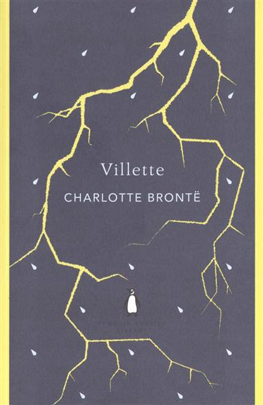 Bronte Ch. Villette bronte ch villette
