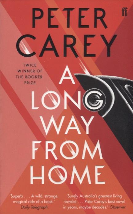 Carey P. A Long Way From Home mariah carey singapore