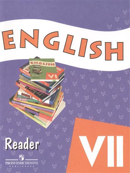 Английский язык 7 кл Книга для учителя