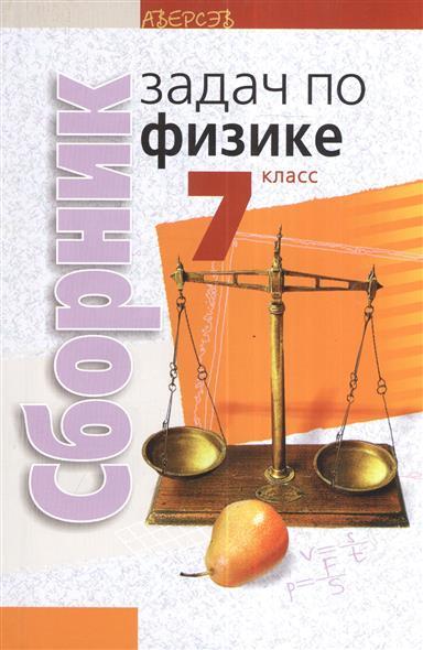 Решебник русская литература, лк петровская