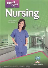 Evans V., Salcido K. Nursing. Book 1