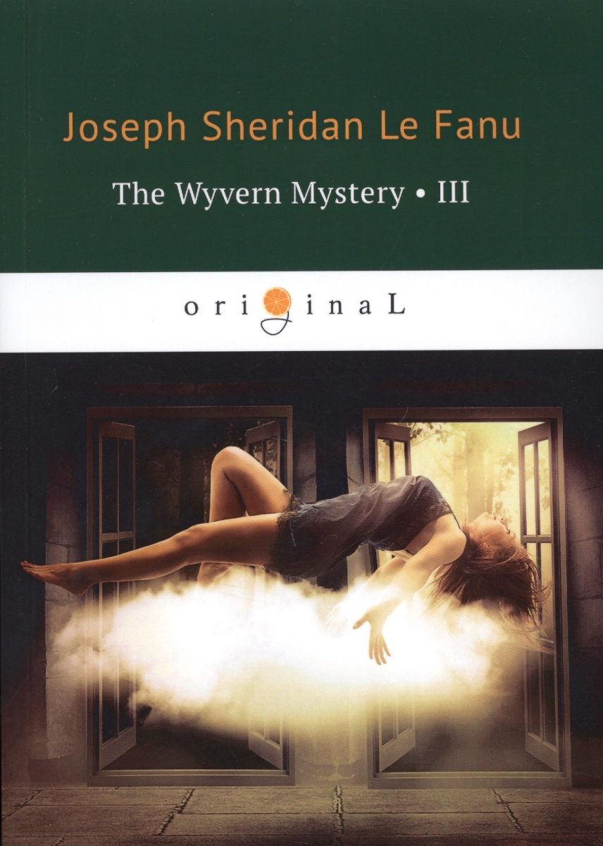 Le Fanu J. The Wyvern Mystery III цена