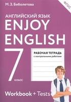 Enjoy English. Английский с удовольствием. Рабочая тетрадь с контрольными работами к учебнику для 7 класса общеобразовательных учреждений (2-е издание, переработанное)