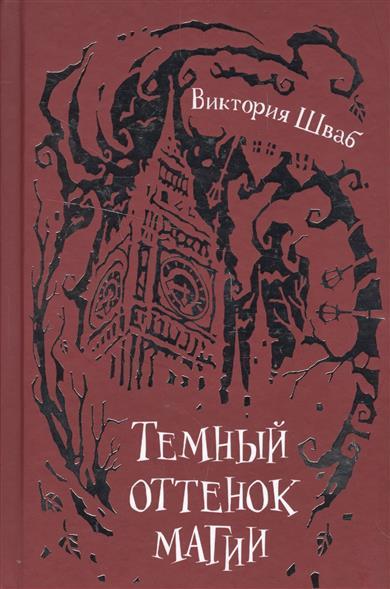 Гдз по 2 культура и история часть ропотова санкт-петербурга