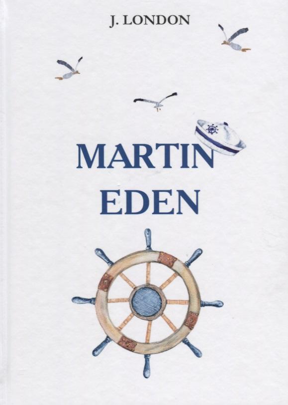 London J. Martin Eden (книга на английском языке) austen j sense and sensibility книга на английском языке