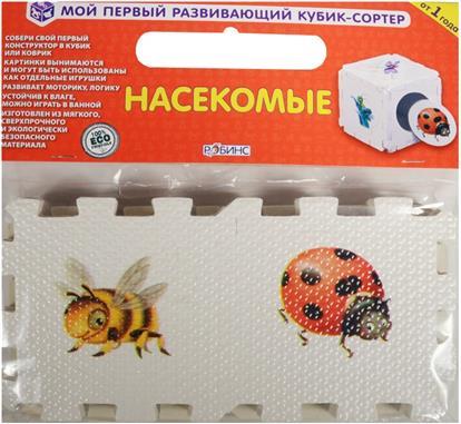 Гагарина М. (ред.) Кубик EVA. Насекомые (от 1 года) насекомые от цветов
