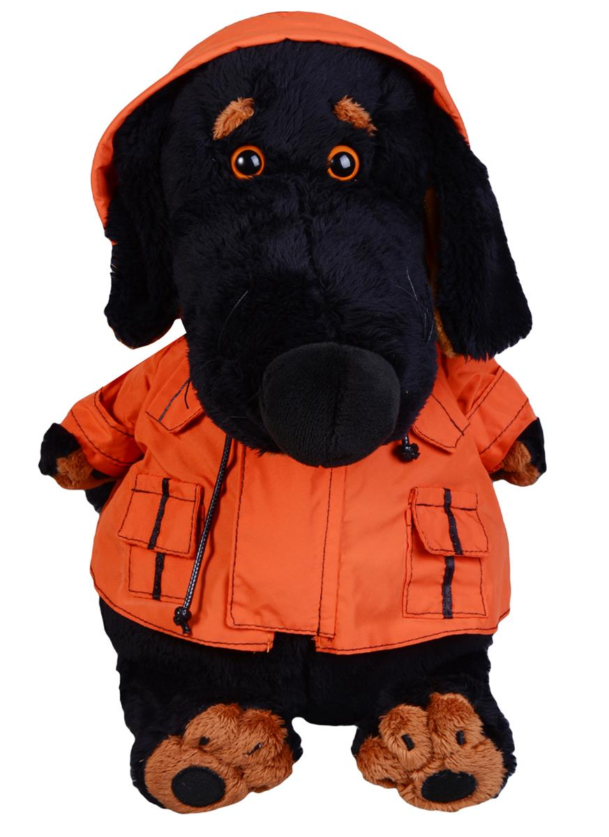 Мягкая игрушка Такса Ваксон в оранжевой ветровке (29 см)