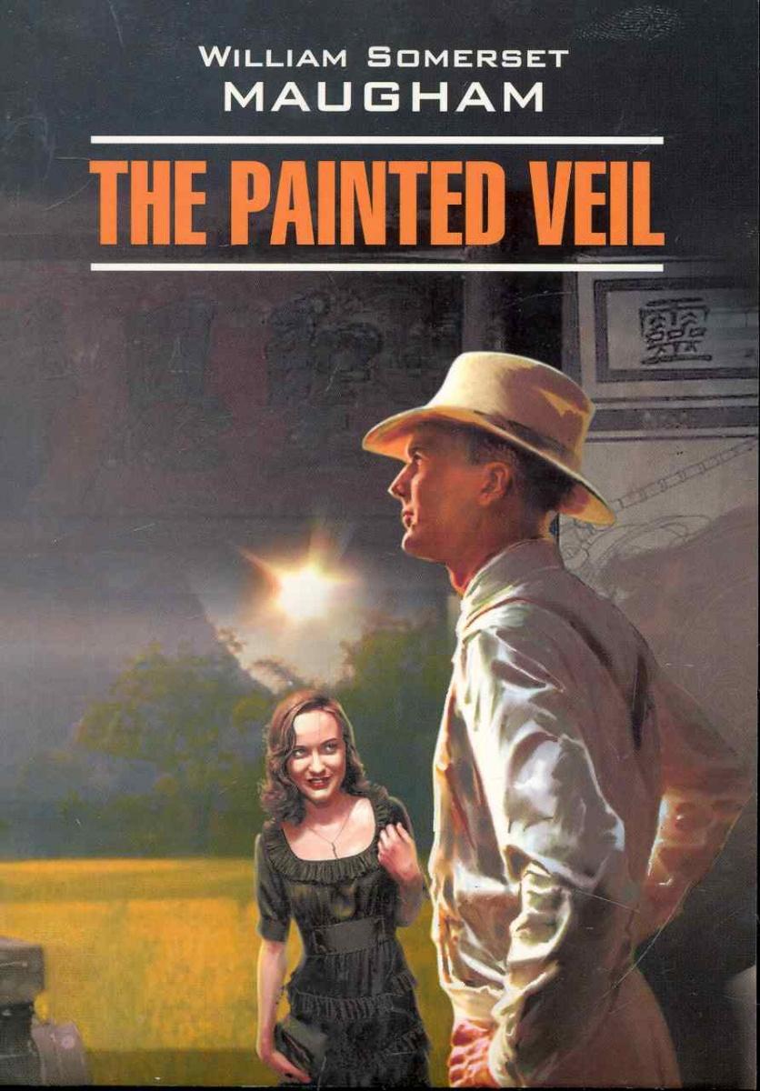 Моэм У. The Painted Veil / Узорный покров through the veil