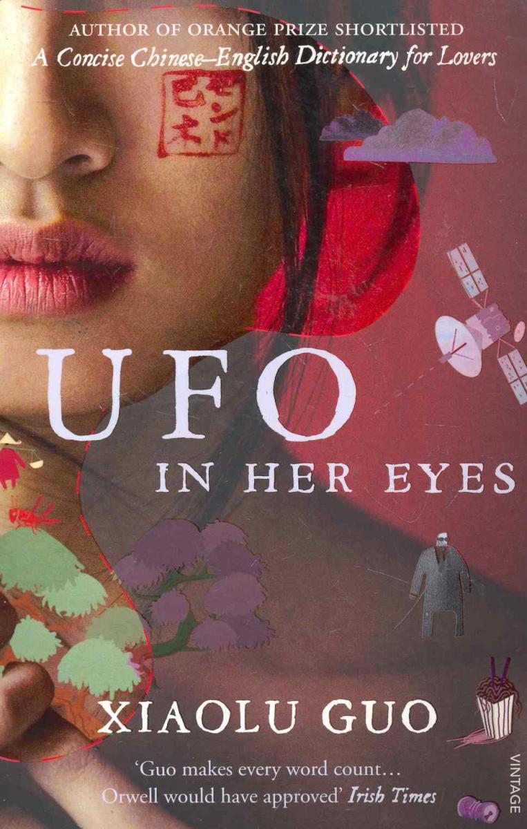 Guo X. UFO in Her Eyes guo yu vibro impact dynamics