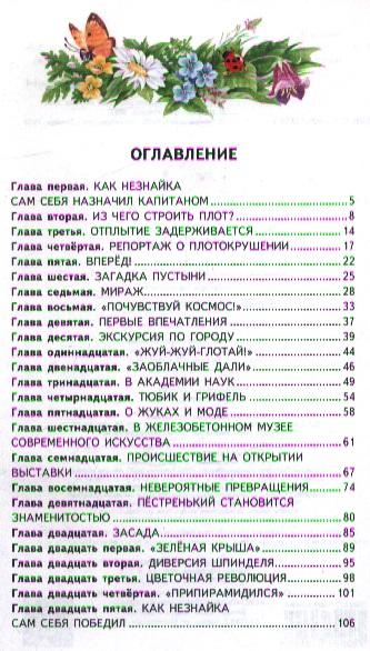 Андреев рассказ кусака читать полностью