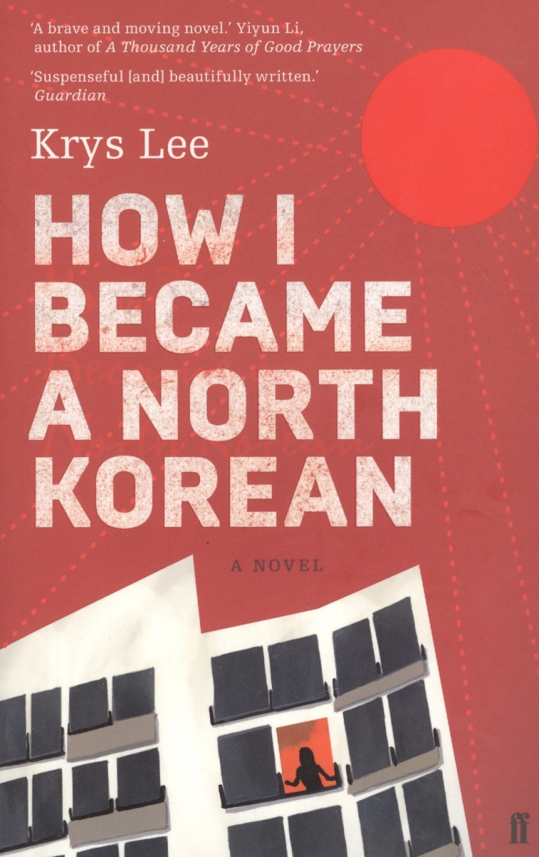Lee К. How I Became a North Korean скейт sulov neon pink