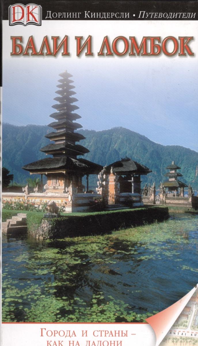 Бали и Ломбок 43 142 фигурка смеющийся будда бог богатства бронза о бали 1107590
