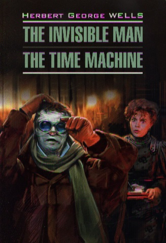 Wells H. The invisible Man. The Time Machine куртки