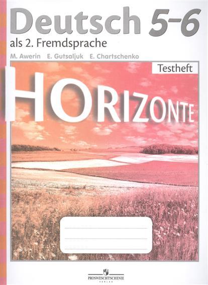 Немецкий язык. Второй иностранный язык. Контрольные задания. 5-6 классы